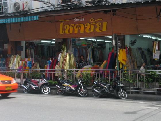 קניות בבנגקוק