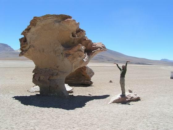 הסלע בסלאר, בוליביה.