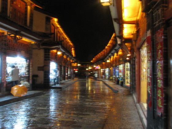 העיר העתיקה בליג'יאן, סין