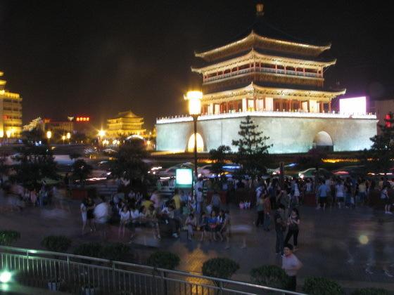 מרכז שיאן, סין