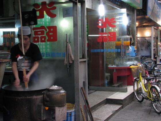 �וכני אוכל, שיאן, סין