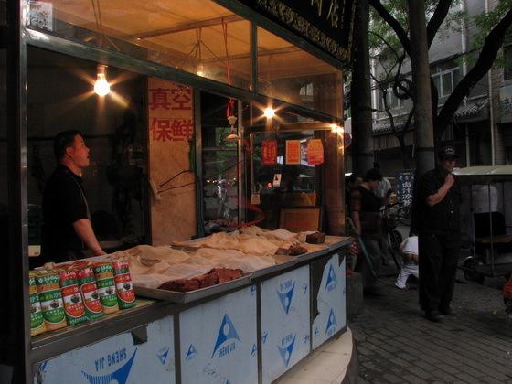 ×וכני אוכל, שיאן, סין