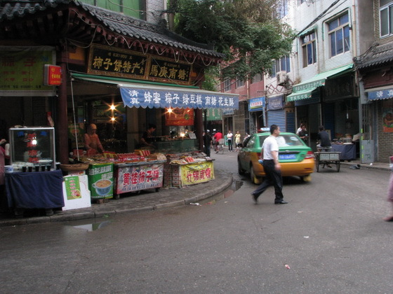 מרכז העיר שיאן, סין