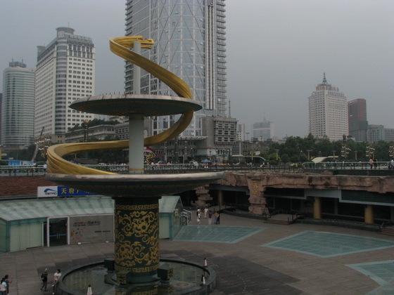 מרכז העיר צ'נג�ו