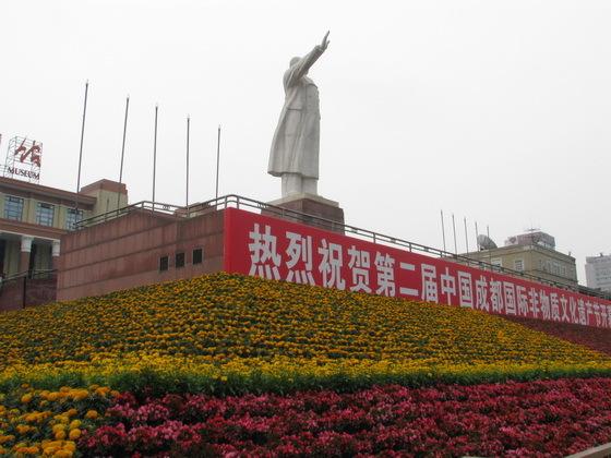 פסל של מאו, צ'נג�ו