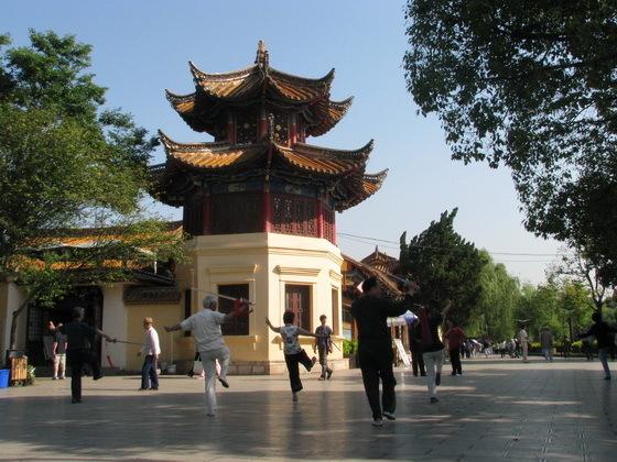 אימון טאי צ'י בקונמינג