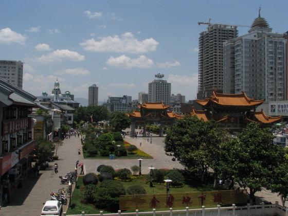 קונמינג מרכז העיר
