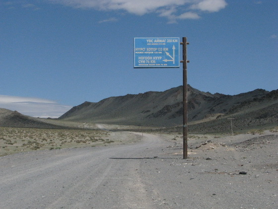 הדרך מהמערב לצפון