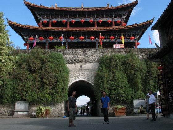 �אלי סין