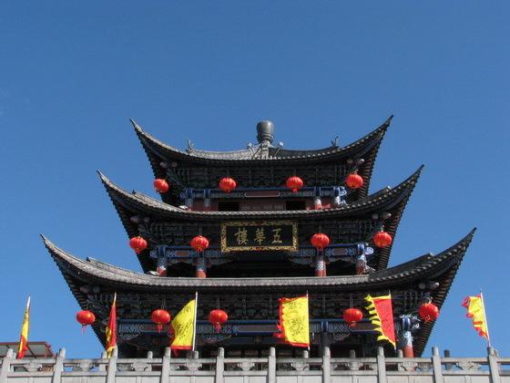 �אלי, מחוז יונאן, סין
