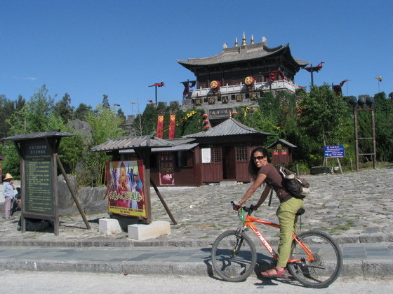 העיר העתיקה, �אלי, סין