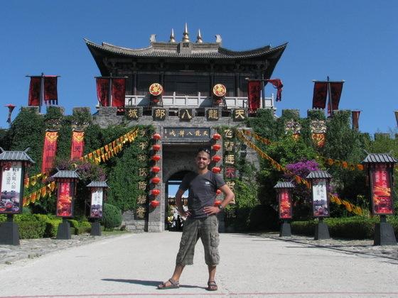 מק�ש ב�אלי, סין