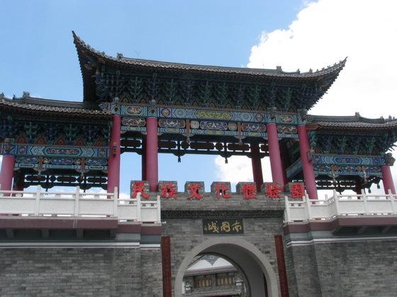 מק�שים ב�אלי, סין