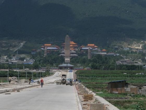כפרים מסביב ל�אלי בסין