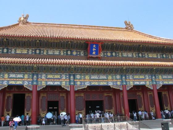 forbidden city בסין