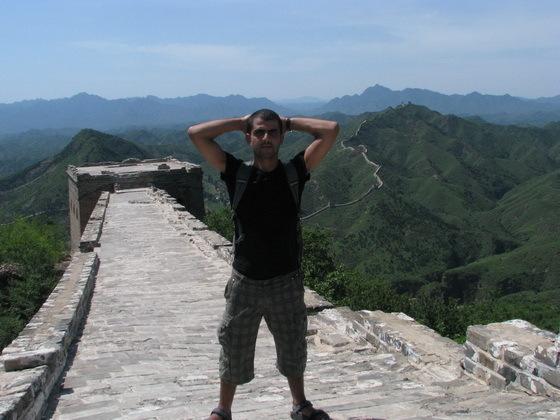 החומה הג�ולה בסין