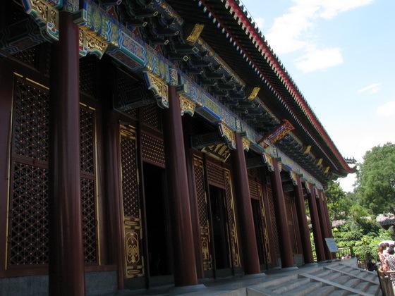 ארמון הקיץ, בייג'ין