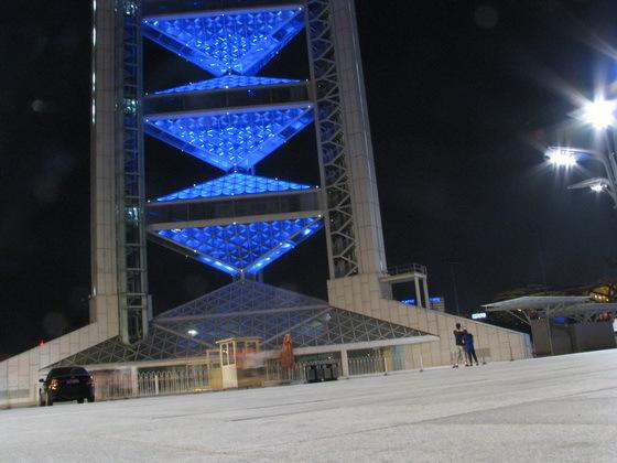 המרכז האולימפי בבייג'ין