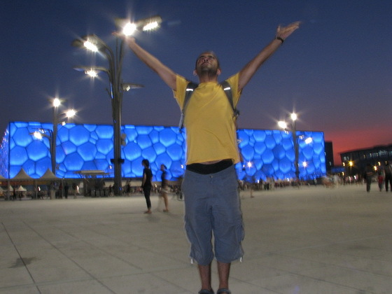 הבריכה האולימפית בבייג'ין