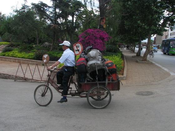 העיר הח�שה בליג'יאנג