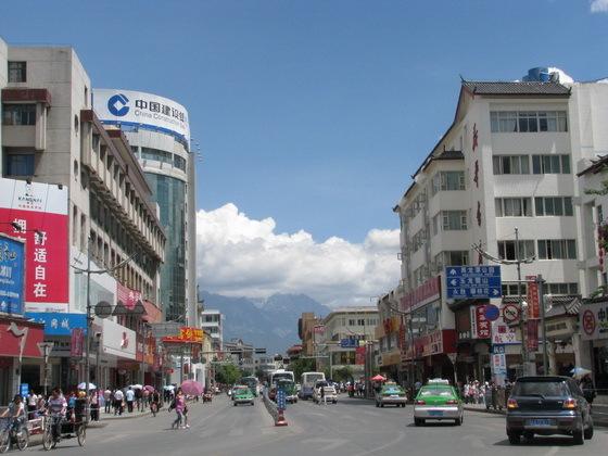 """העיר ×""""×—×שה בליג'יאנג"""
