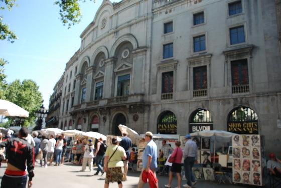 מלונות בוטיק בברצלונה