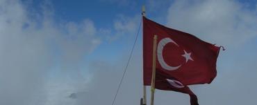 דגל טורקיה - כרטיסי טיסה לטורקיה