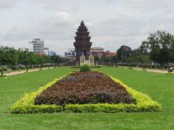 פנומפן Phnom penh