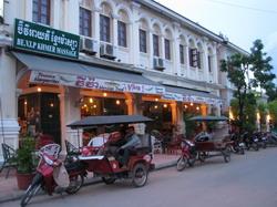 סיאם ריפ קמבודיה