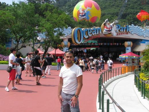 אושן פארק הונג-קונג