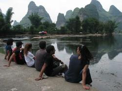 הרים בדרום סין