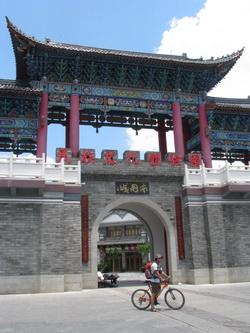 פגודה בסין