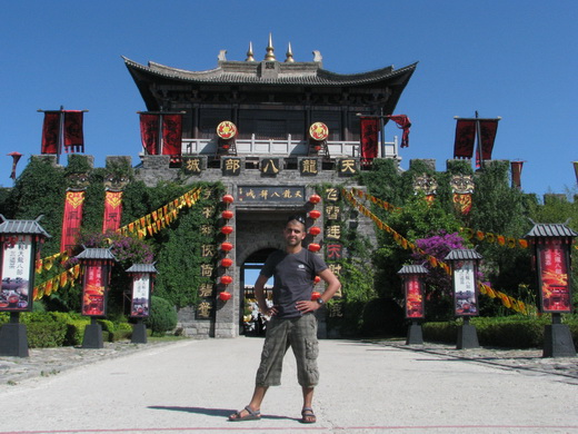 מבצר בדאלי סין