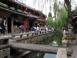 עיר עתיקה סין