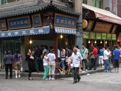 רחובות שיאן סין