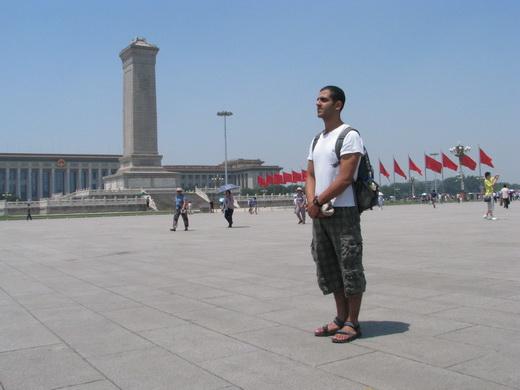 כיכר בבייגין