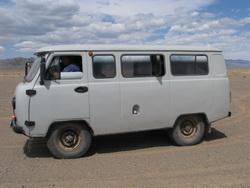 גיפ במונגוליה