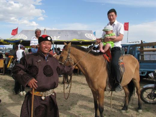 מונגולים בנדם