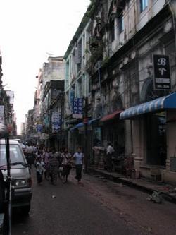 רחובות ינגון