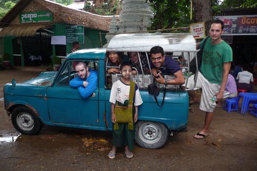 מונית מיאנמר
