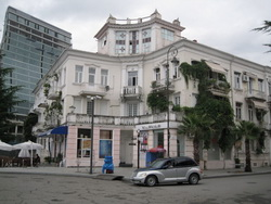 בטומי גאורגיה